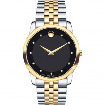 Movado Museum Classic Men's Watch - 606879