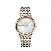 Omega De Ville Prestige Two Tone Watch - 424.20.37.20.02.001