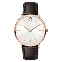 Movado Men's Museum Dial Ultra Slim Special Edition Watch - 607089