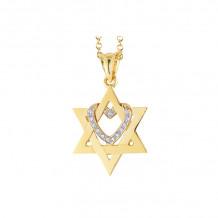Shema 14k Yellow Gold Star Of David Diamond Necklace - IR2205Y