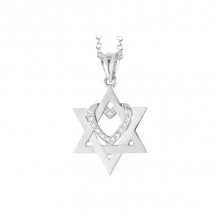 Shema 14k White Gold Star Of David Diamond Necklace - IR2205W