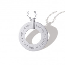 Shema 14k White Gold Song of Solomon Diamond Necklace