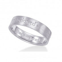 Shema 14k Yellow Gold Song of Solomon Ring